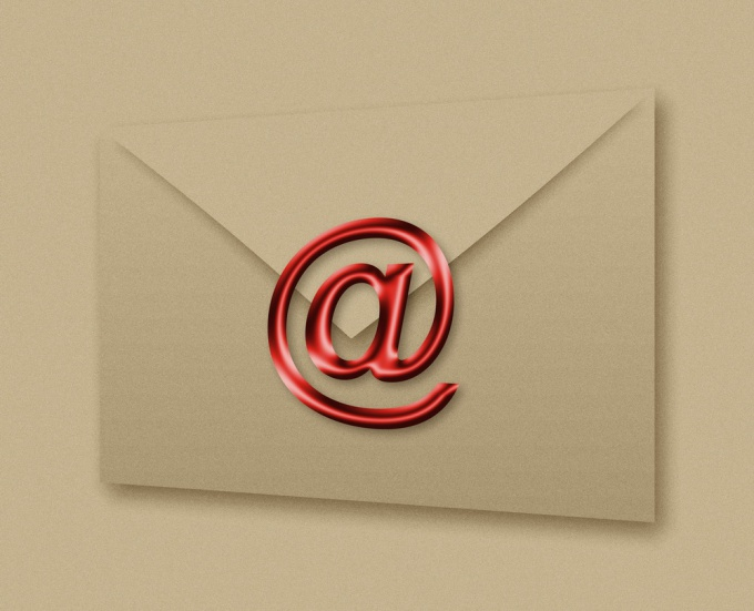 How to send your resume via email
