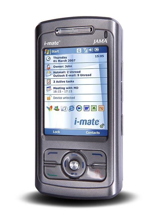Как перекачать с мобильного телефона на мобильный