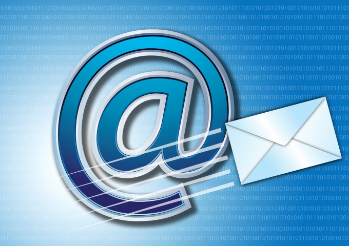 How to configure e-mail on the computer