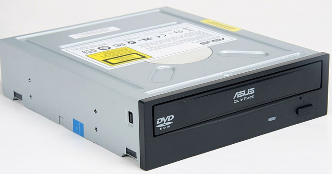 How to check dvd burner or not