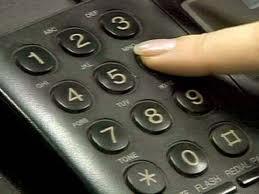 Как узнать, кто звонил на городской номер