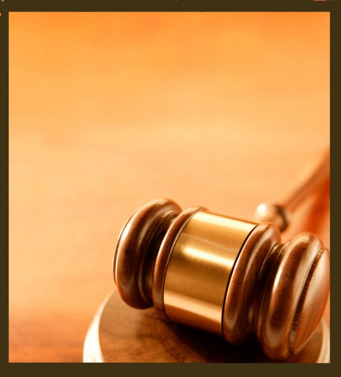 Как выиграть судебное дело