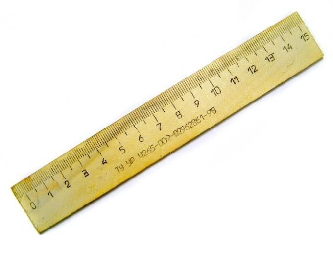 Как найти квадратные сантиметры