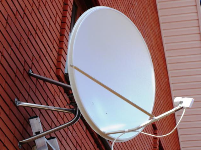 How to set up the antenna to the satellite