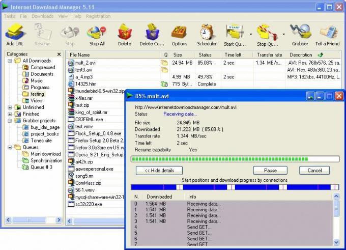 Как зарегистрировать internet download manager