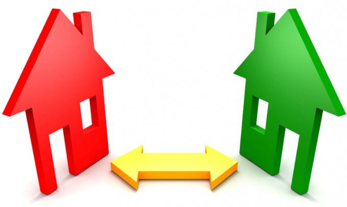 Как обменять квартиру на дом