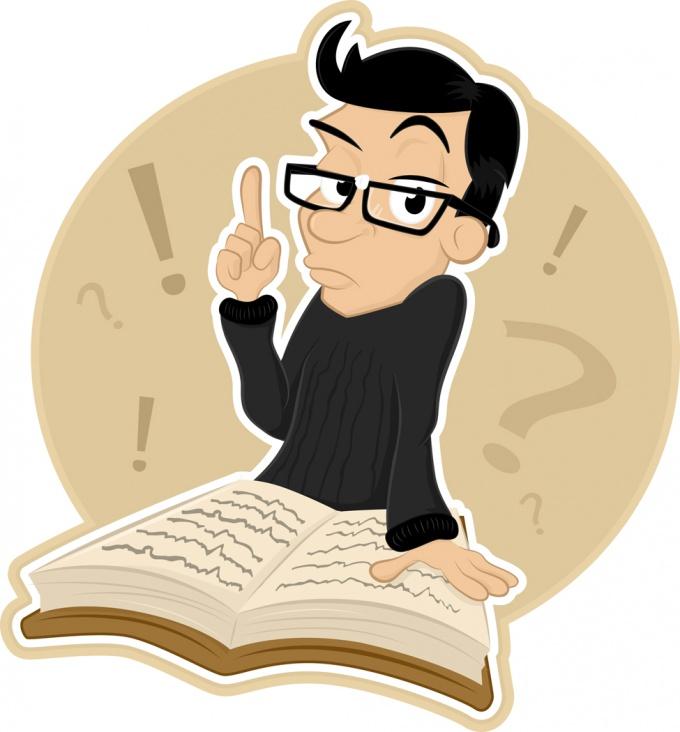Как заинтересовать читателя