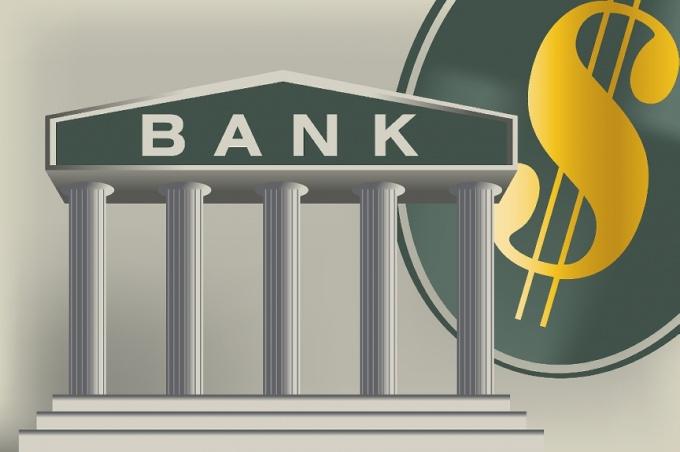 Как осуществить банковский перевод