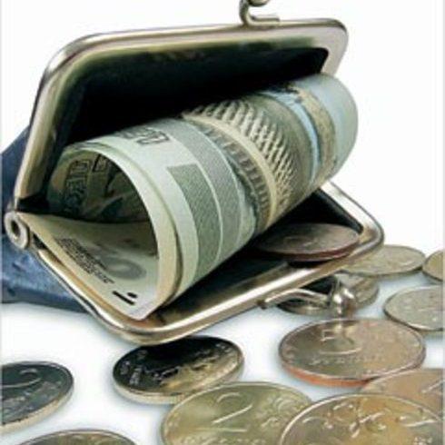 Как оформить выдачу зарплаты