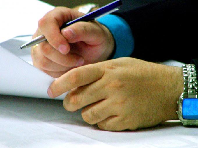 Как написать заявление на увольнение переводом