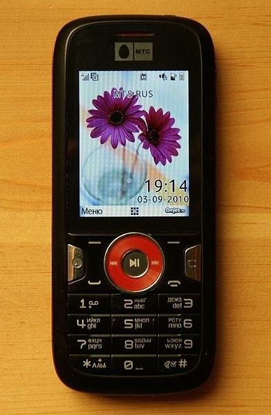 Как настроить mms в телефоне Nokia