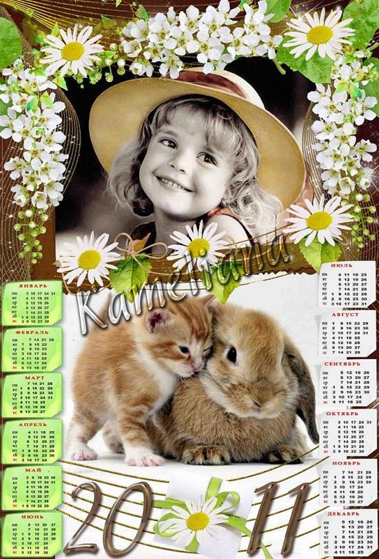 Как сделать самому детский календарь