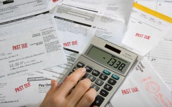 Как получить вычет по приобретенной квартире