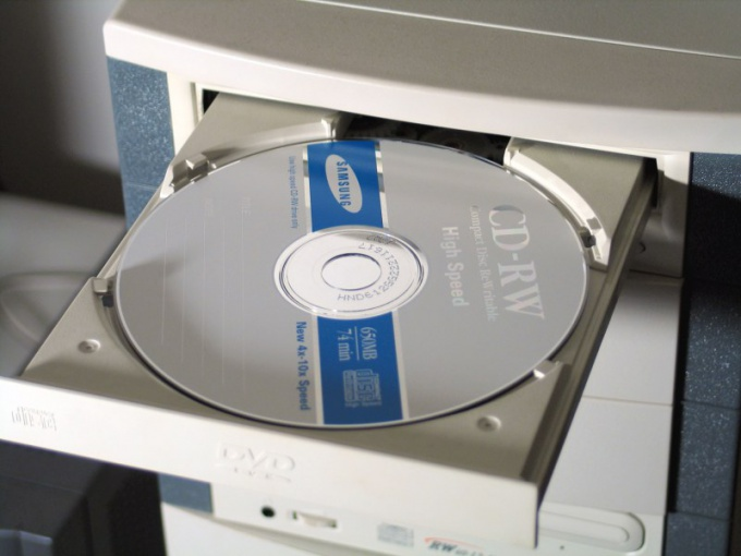 How to pull out of the CD drive