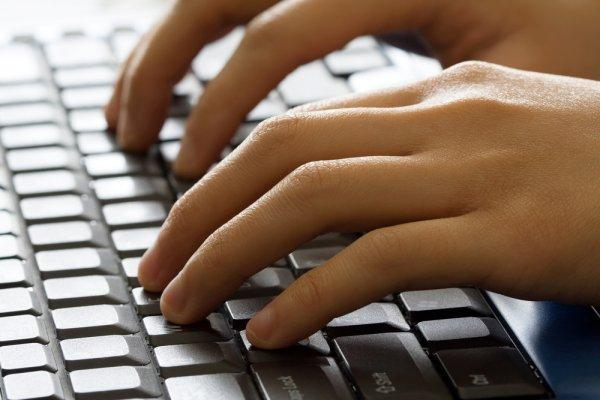 Как снять пароль к zip архиву