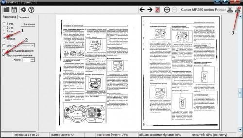 How to print a book pdf