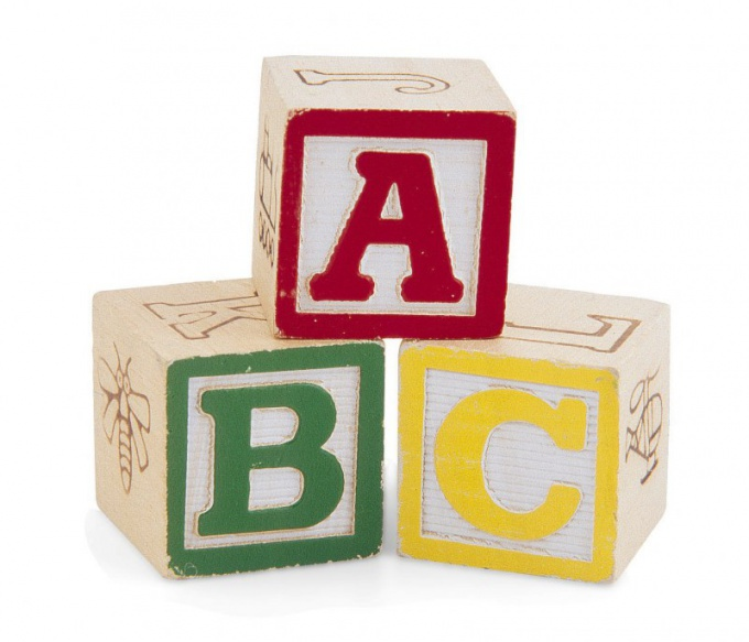 Как обучить ребенка азбуке