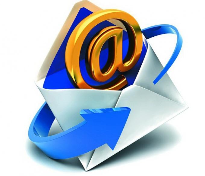 Как передавать файлы на мейле
