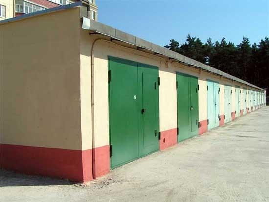 Как зарегистрировать право собственности на гараж