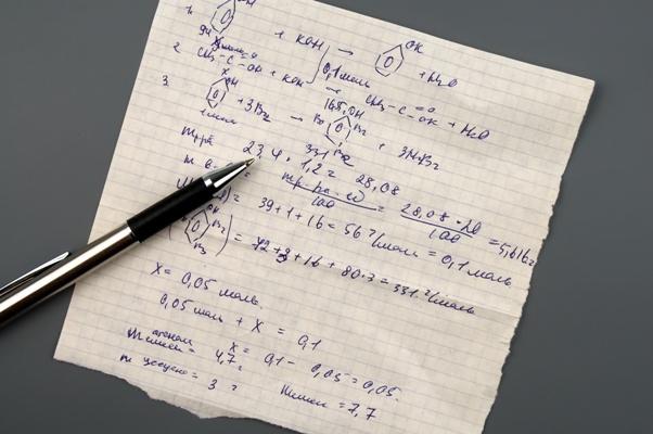 Как найти десятичную дробь