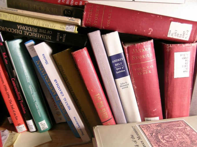 Как перевести книгу с английского на русский