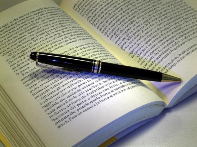 Как вступить в союз писателей