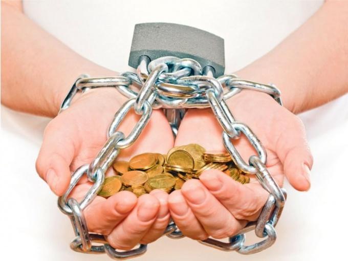 Как погасить долг в банке