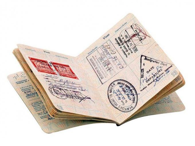 Как сделать гостевую визу