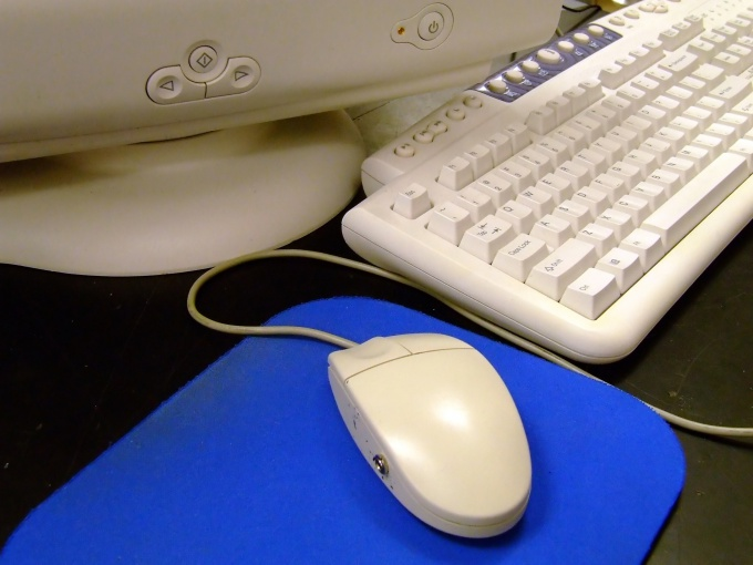 Как создать электронную страницу