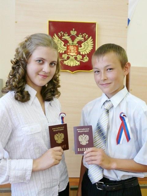 Какие документы нужны при получении паспорт первый раз