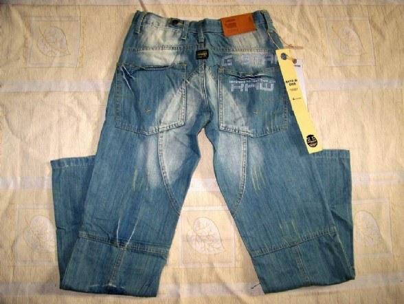 Как перешить старые джинсы