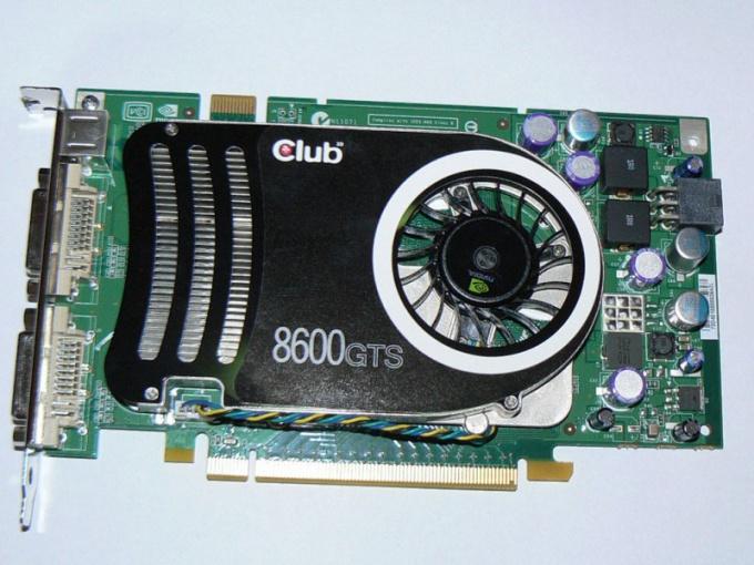 Как настраивать Geforce 8600