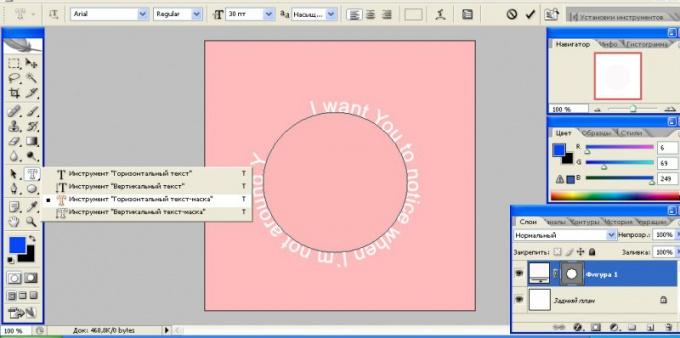 Как напечатать по кругу