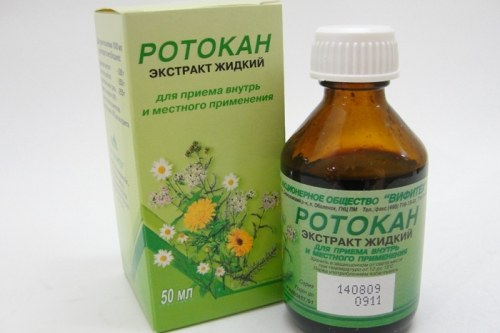 How to gargle with Rotokana