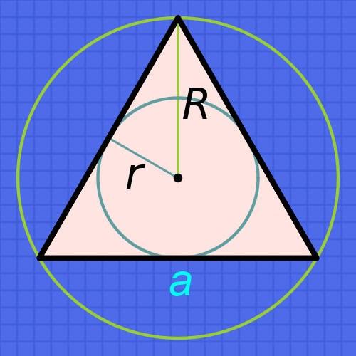 Как найти сторону правильного треугольника