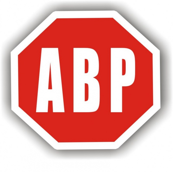 How to configure adblock plus