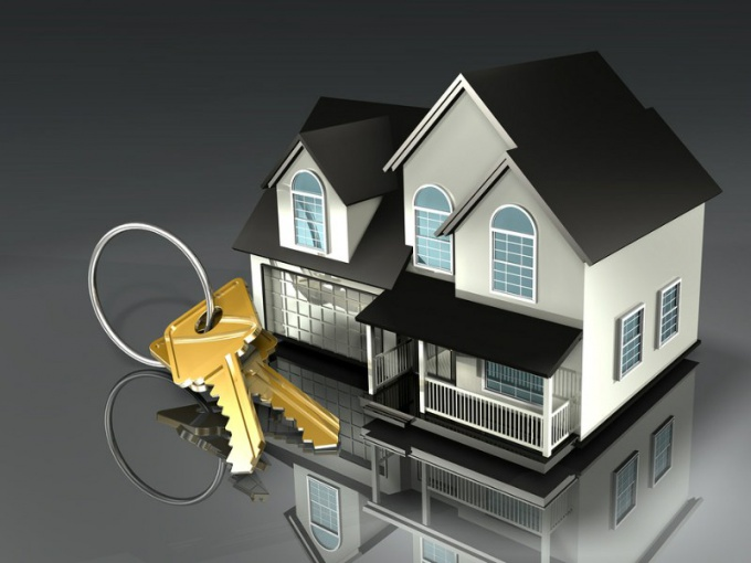 How to buy housing on the parent capital