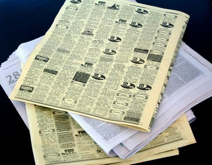 Как дать бесплатное объявление в газету свежие вакансии в одессе сегодня