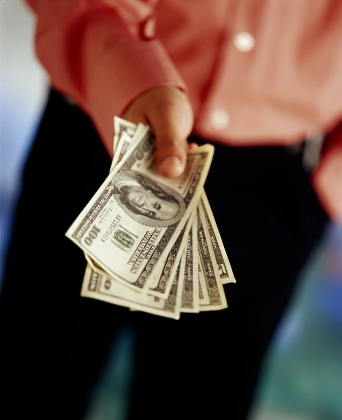 Как вернуть авансовый платеж