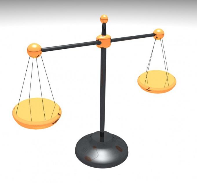 Как выносить приговор в суде