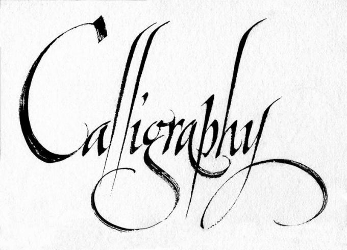 Как научиться писать каллиграфическим почерком