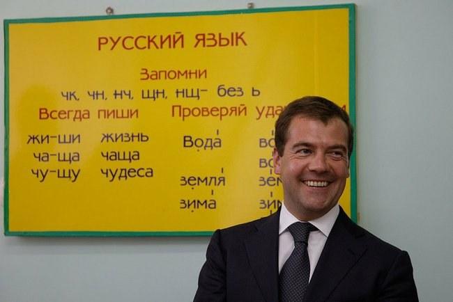 Как проверить свои познания по русскому языку