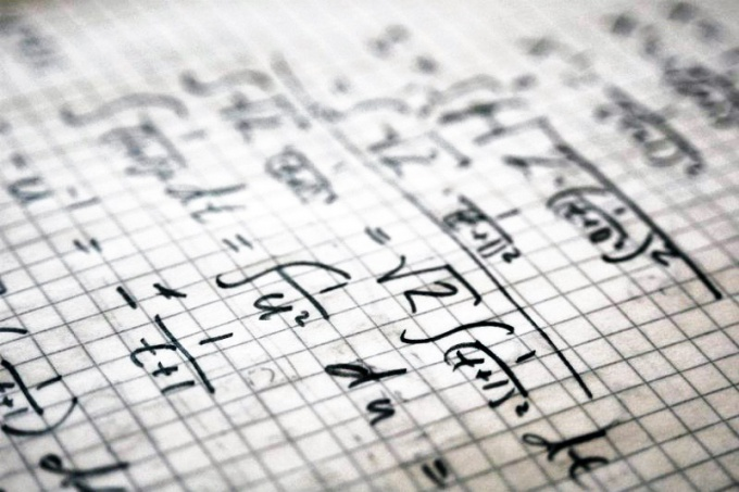 How to find the derivative of the first order