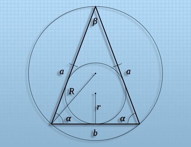 Как обнаружить длину отрезка треугольника