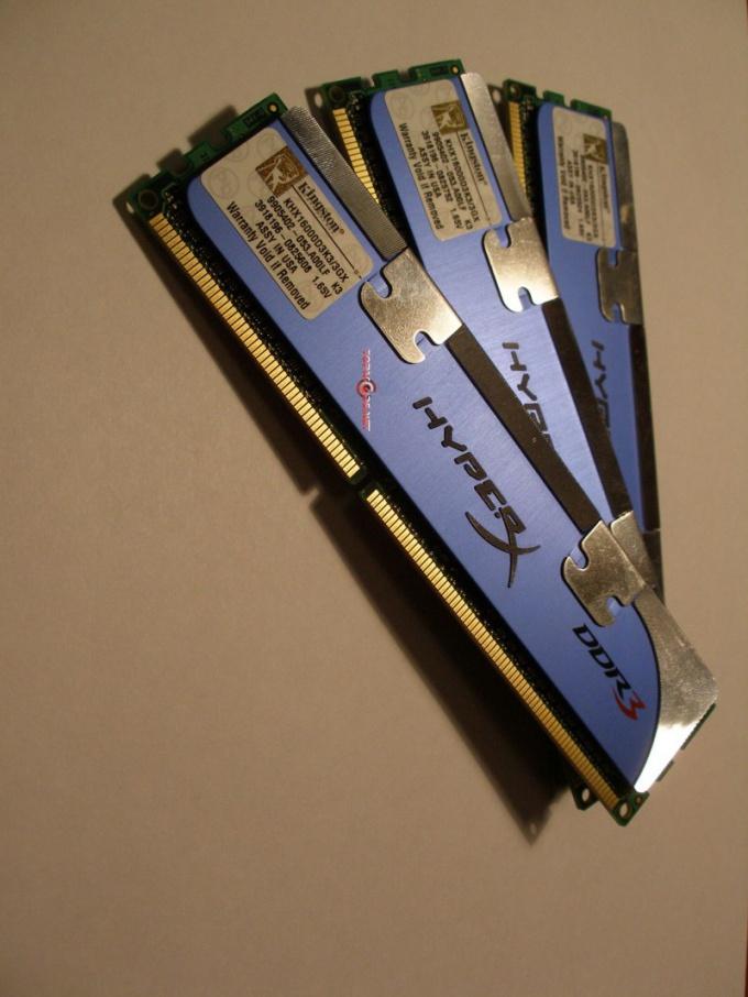 How to change RAM
