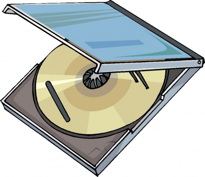 Как закрыть открытый диск