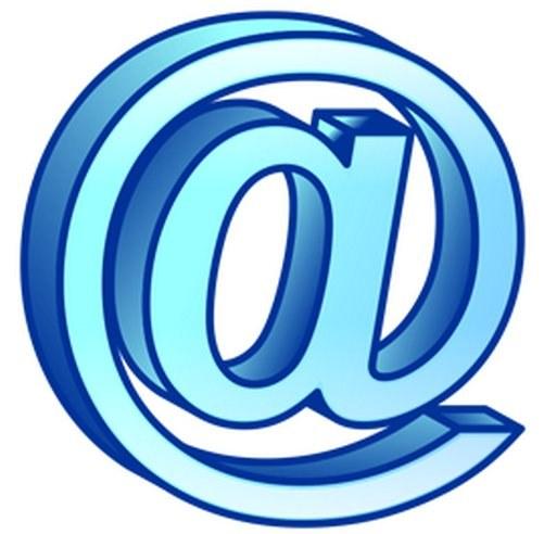 Как узнать пароль в mail Агенте
