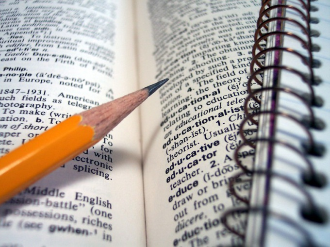 Как написать исследовательскую работу в школу