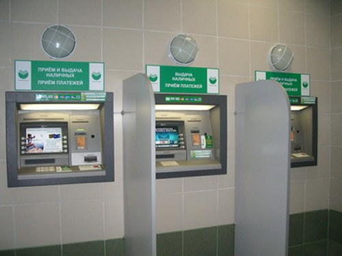 How to pay traffic fines via Sberbank