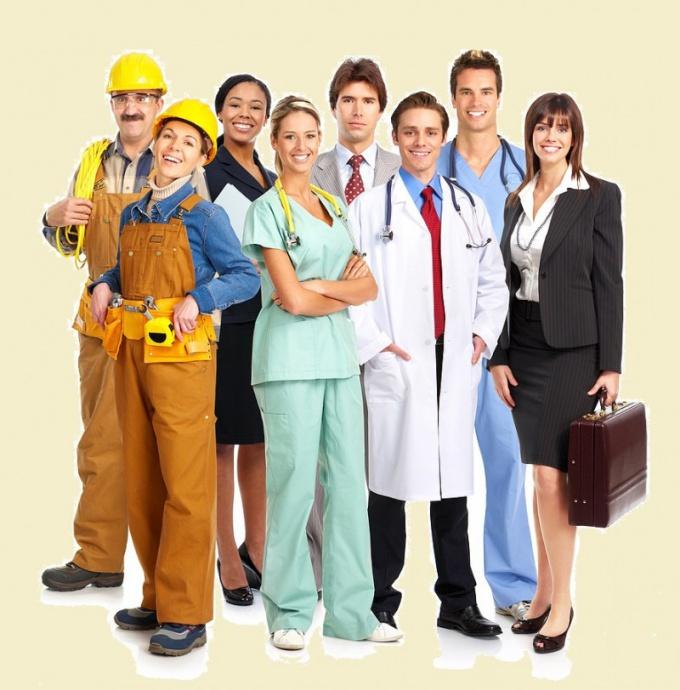 Как снизить безработицу